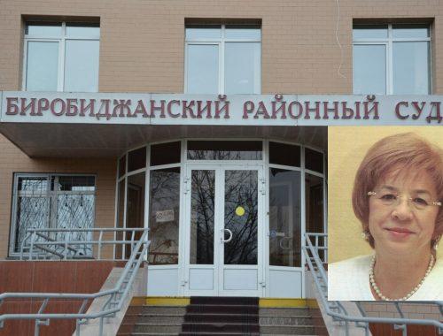 Бывший директор Биробиджанского филиала АмГУ Нина Деева получила 6 лет за взяточничество и растраты