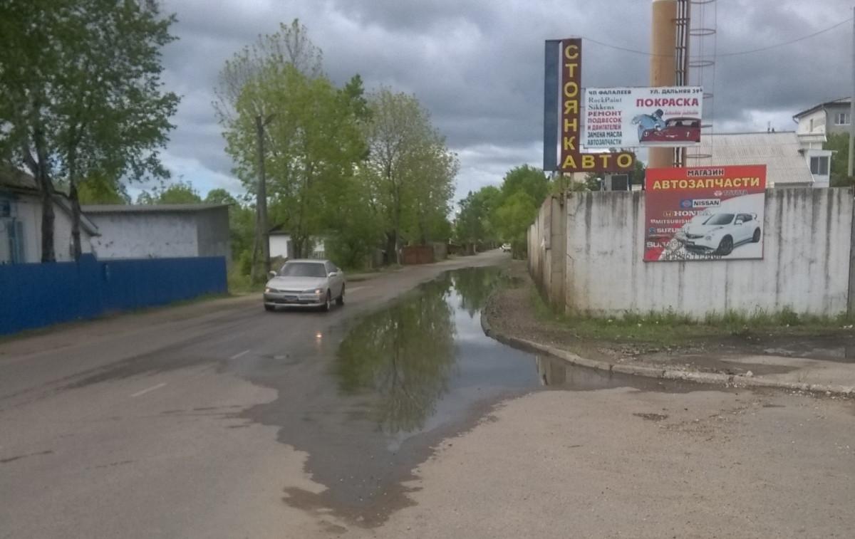 «УЖАС» пятый: Лужа на улице Озёрной
