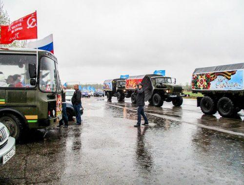 Память павших воинов в Великой Отечественной войне биробиджанцы почтили автопробегом