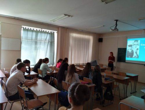 Школьникам и студентам Биробиджана рассказали об истории Соловецкой школы юнг
