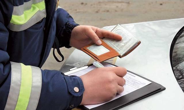 ЕАО вошла в список штрафобезопасных регионов России