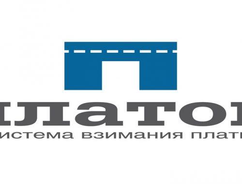 В Заксобрании ЕАО обсудили ситуацию вокруг системы «Платон»