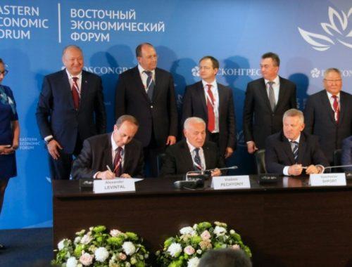 Александр Левинталь подписал соглашение об участии ЕАО в туристическом проекте «Восточное кольцо России»