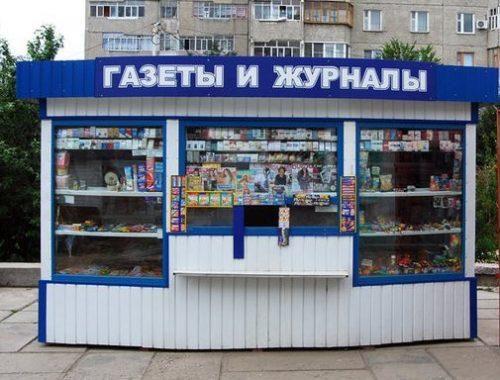 В ЕАО наихудшая обеспеченность киосками печати по России