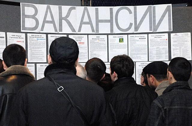 Официальная безработица снизилась в ЕАО по итогам прошлой недели