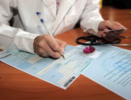 В ЕАО «народная избранница» дала взятку врачу ради фиктивного больничного листа