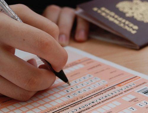 Подведены итоги единого государственного экзамена в ЕАО
