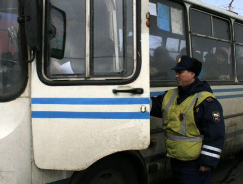 В связи с трагедией в Забайкалье в ЕАО пройдет внеплановая проверка автобусов