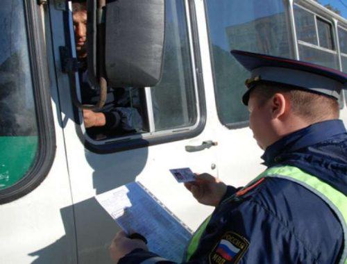 Сорок пять нарушений выявлено в ходе операции «Автобус»