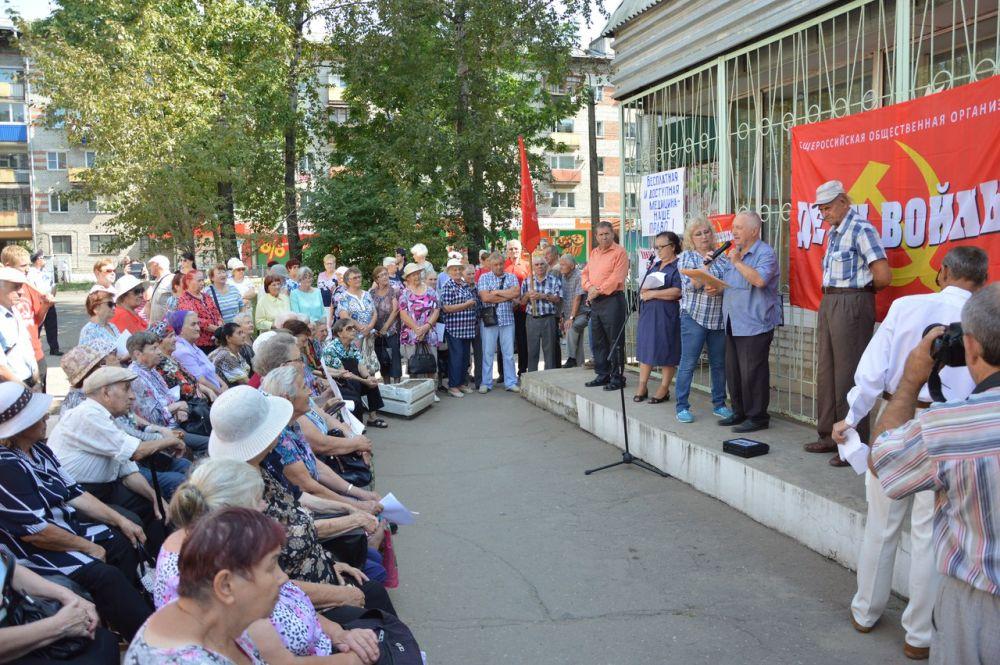 Тысячу рублей будут получать раз в год дети войны в ЕАО