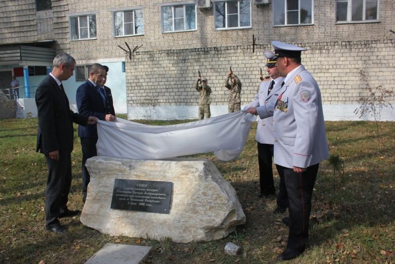 В ЕАО сотрудники полиции открыли сквер памяти коллеги, погибшего при исполнении служебного долга