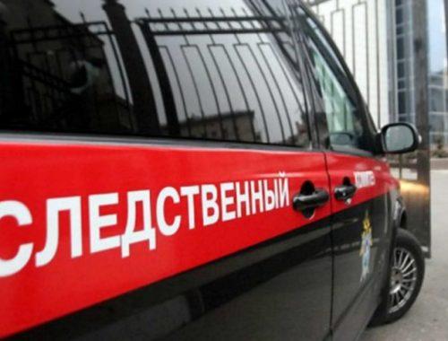 По делу сенатора Арашукова задержаны высокопоставленные силовики
