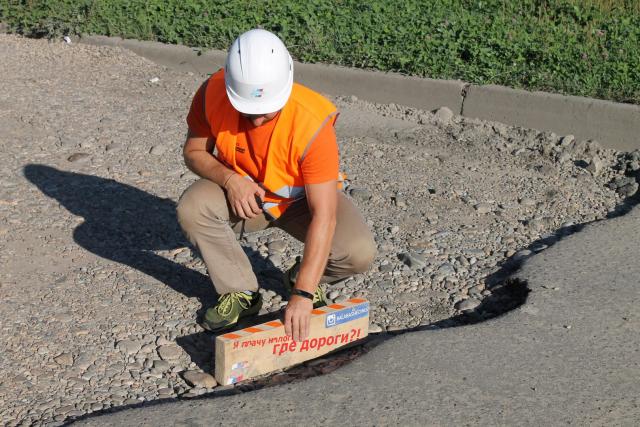 Эксперты ОНФ оценили состояние дорог Биробиджана