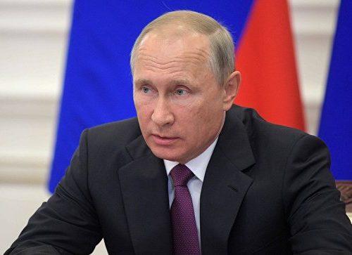 Путин объявил о новых мерах поддержки семей