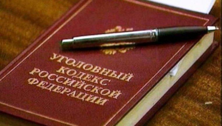 В ЕАО возбуждено уголовное дело о мошенничестве в особо крупном размере