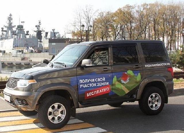 Автопробег «Дальневосточный гектар» отправился по регионам Дальнего Востока