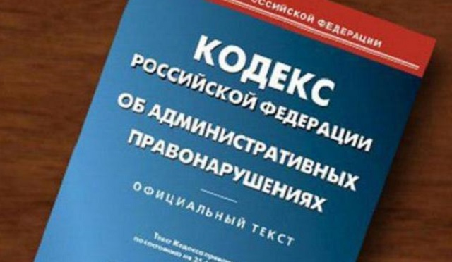 Управление ЖКХ мэрии города и его руководитель привлечены к ответственности