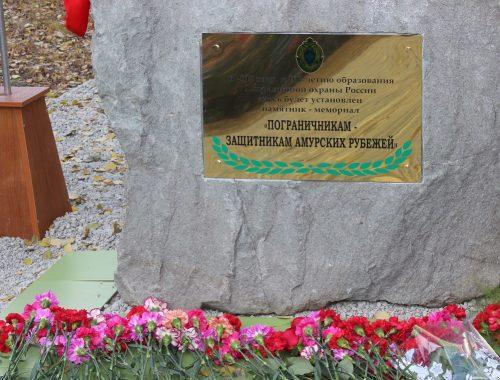 Памятник-мемориал пограничникам создадут в Биробиджане