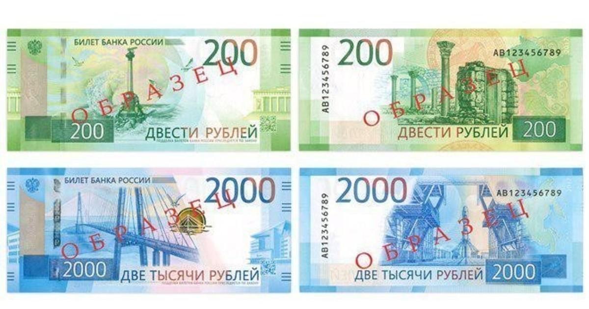 Эксперт: Дизайн новых российских купюр напоминает фантики от конфет