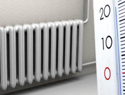 Дома будет жарко?