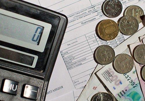 Удорожание тарифов ЖКХ произойдет в ЕАО с 1 июля