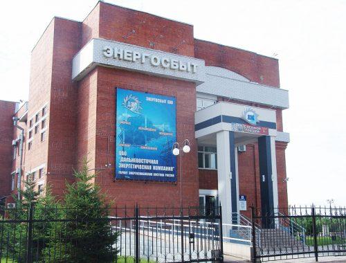 Прокуратура потребовала от ОАО «ДЭК» восстановить электроснабжение котельных
