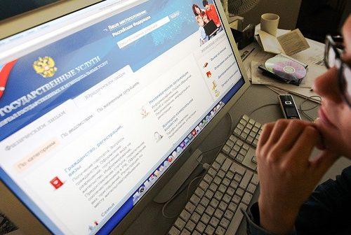 Запись на прием к врачу в электронном виде недоступна для жителей ЕАО