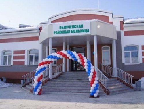 Новая Облученская больница задолжала кредиторам около 13 млн. рублей