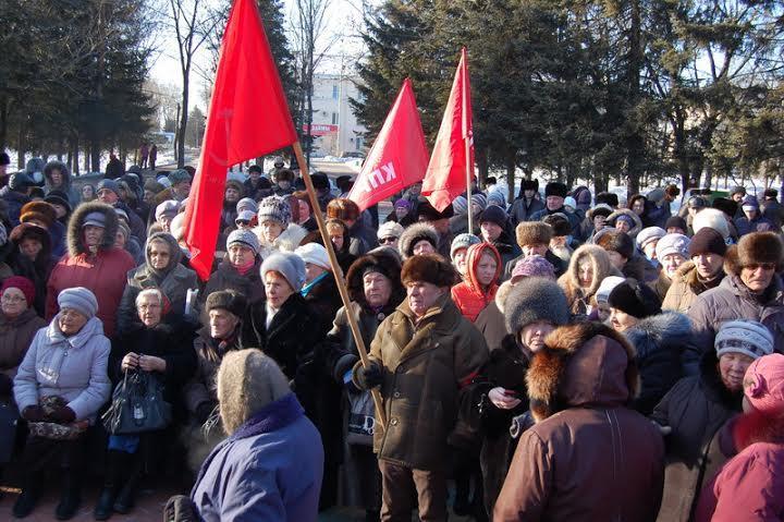 КПРФ устраивает митинг протеста для отчаявшихся людей