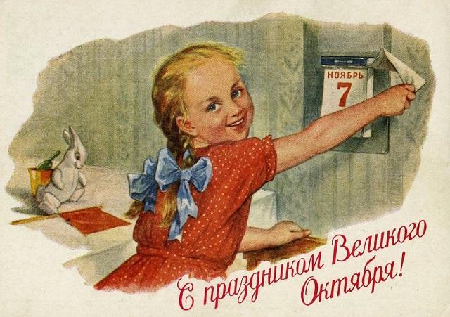 30% россиян не знают, с каким событием связана дата 7 ноября