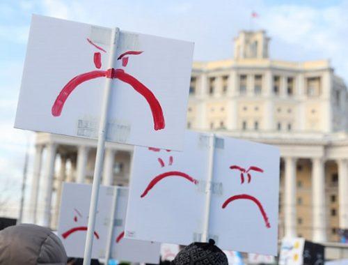 Эксперты: в России увеличилось число протестов
