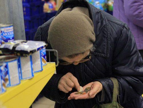 В России не осталось бедных пенсионеров