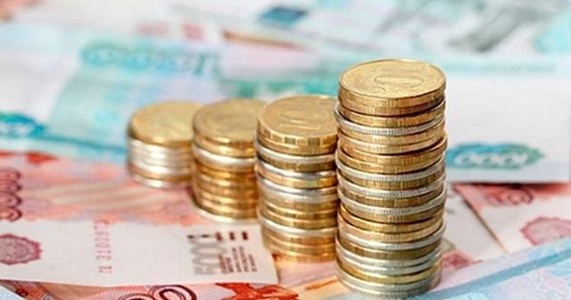 В бюджет ЕАО внесены изменения
