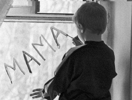 Прокуратура выявила ряд нарушений в детских домах ЕАО