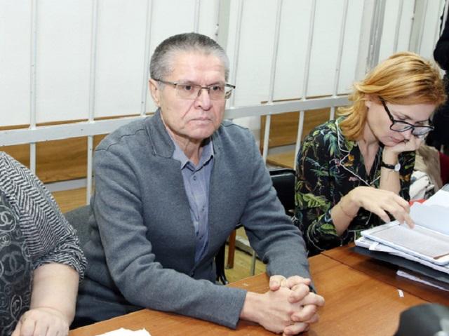 Суд вынес приговор экс-министру экономразвития Улюкаеву