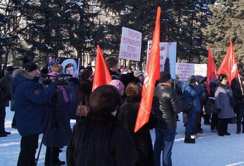 В областной закон о митингах внесены изменения