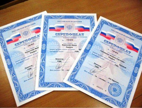 В ЕАО проводились фиктивные экзамены для иностранных граждан