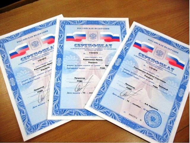 Житель Китая попался на использовании фальшивого сертификата о владении русским языком