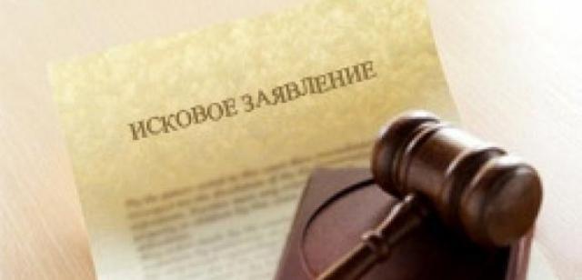 Мэрия Биробиджана попросила АО «ДГК» повременить с подачей иска