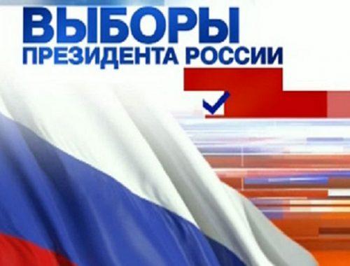 «Хождение в народ» или новая обязанность сотрудников избирательных комиссий