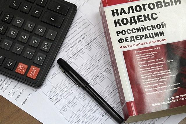 Населению простят долги по налогам трехлетней давности и предоставят вычет с шести соток