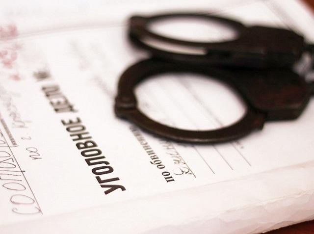 В Биробиджане следователь сфальсифицировал доказательства по уголовному делу