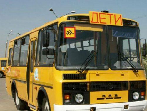 Полмиллиона рублей задолжала администрация Смидовичского района за перевозку школьников