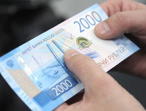 Растет число фальшивых банкнот номиналом 2000 рублей