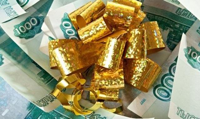 Счастливый лотерейный билет с выигрышем в миллион рублей достался жителю ЕАО