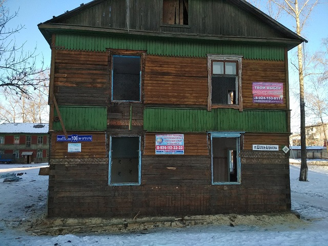 Власти предложили ремонтировать ветхое жилье за счет россиян