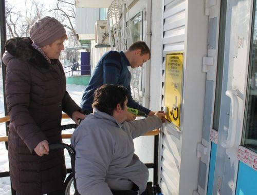 Активисты ОНФ проверили доступность для инвалидов здания центра занятости населения