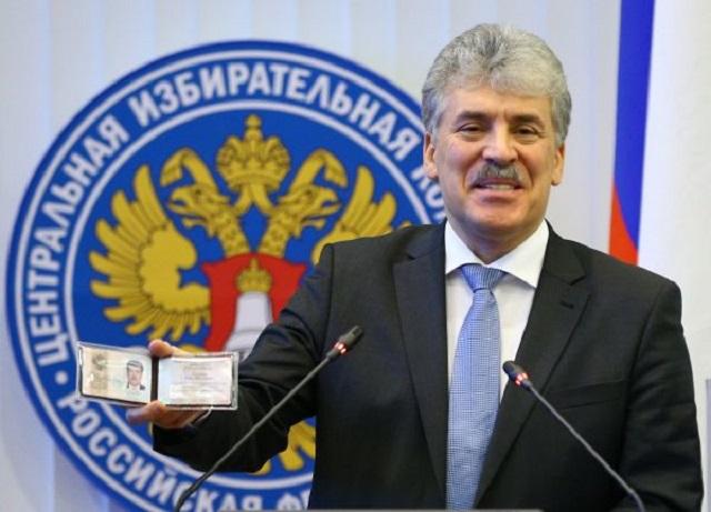 ЦИК зарегистрировал Павла Грудинина кандидатом в президенты РФ