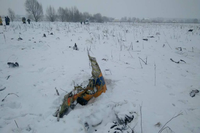 Эксперты рассказали о возможных причинах крушения Ан-148