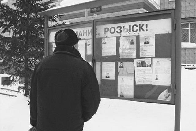 Россиянка спустя 40 лет заметила пропажу мужа
